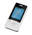 휴대용 추적장치 그림(휴대폰과 유사한 모양)